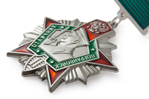 Удостоверение к награде Знак «Отличник погранвойск РФ» II степени
