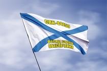 Удостоверение к награде Андреевский флаг СПК-44150