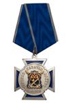 Медаль «30 лет возрождения Терского казачьего войска»