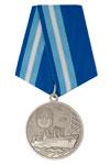 Медаль «За преданность предприятию. Преображенская база тралового флота»