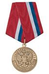 Медаль «За добросовестный труд» с бланком удостоверения
