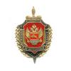 Знак «Управление ФСБ России по Магаданской области»
