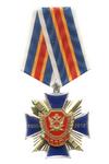 Знак «110 лет Производственной службе УИС России» на колодке
