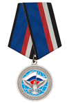 Медаль «За участие в миротворческой миссии в Сирии» 2020 с бланком удостоверения