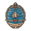 Знак «Кировское военное авиационно-техническое училище - КВАТУ»
