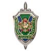 Знак «Пограничное Братство г. Татарск»
