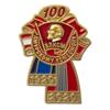 Знак «100 лет Амурскому комсомолу. 1920-2020»