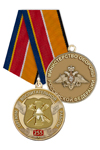 Медаль «255 лет органам воспитательной работы МО РФ» с бланком удостоверения