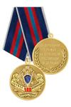 Медаль «100 лет службе экономической безопасности ФСБ РФ» с бланком удостоверения