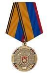 Медаль «10 лет военной полиции МО РФ» с бланком удостоверения