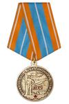 Медаль «105 лет инженерно-авиационной службе ВВС» с бланком удостоверения
