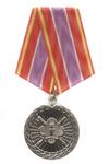 Медаль ФСИН России «Ветеран уголовно-исполнительной системы России» с бланком удостоверения