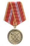 Медаль ФСИН России «За отличие в службе» I степени