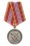 Медаль ФСИН России «За отличие в службе» II степени
