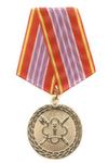 Медаль ФСИН России «За отличие в службе» III степени
