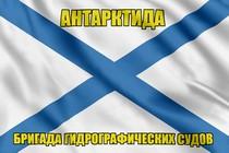 Андреевский флаг Антарктида