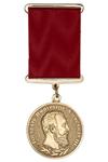 Медаль «За участие в воссоздании памятника Александру III в г. Хаапсалу»