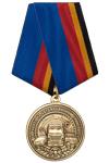 Медаль «За работу на автомобильном транспорте» с бланком удостоверения