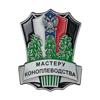 Знак «Мастеру коноплеводства России», нейзильбер
