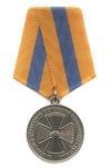 Медаль «За отличие в ликвидации последствий ЧС» с бланком удостоверения