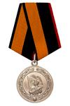 Медаль МО РФ «За службу в морской пехоте»