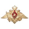 Знак-эмблема Министерства обороны (2 пуссеты)