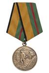 Медаль МЧС России «За разминирование»
