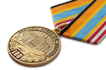 Медаль «100 лет Оренбургскому ВВАКУЛ им. И.С. Полбина» с бланком удостоверения