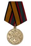 Медаль МО РФ «За отличие в военной службе» II степени с удостоверением (образец 2017 г.)
