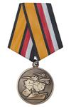 Медаль МО РФ «Участнику военной операции в Сирии» с бланком удостоверения (образец 2017 г.)