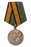 Медаль МО РФ «За разминирование» (образец 2017 г.)