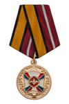 Медаль МО РФ «За воинскую доблесть» I степени с бланком удостоверения (образец 2017 г.)
