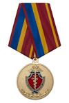 Медаль «30 лет Подразделениям по борьбе с незаконным оборотом наркотиков (ПНОН)» с бланком удостоверения