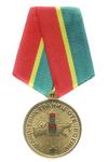Медаль «Защитнику границ Отечества»