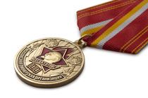 Медаль «100 лет Всесоюзной пионерской организации» с бланком удостоверения