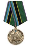 Медаль «За работу в нефтегазовой промышленности» с бланком удостоверения