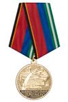 Медаль «За работу в машиностроительной отрасли» с бланком удостоверения