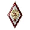 Знак отличия (ромб) «За окончание образовательных организаций ВО ФСИН» с отличием(винт)