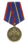 Медаль ФСКН России «За отличие в службе» I степени с бланком удостоверения