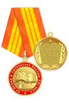 Медаль «За вклад в литературу России XXI века»