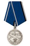 Медаль МО «150 лет службе военных сообщений» с бланком удостоверения