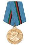 Медаль «10 лет вывода Советских войск из Афганистана» с бланком удостоверения