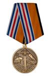 Медаль «За службу на полигоне Капустин Яр» с бланком удостоверения