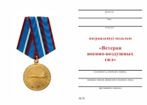 Удостоверение к награде Медаль «Ветеран ВВС России» с бланком удостоверения