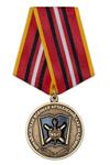 Медаль «200 лет Михайловской военной артиллерийской академии» с бланком удостоверения