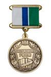 Медаль «Заслуженному учителю» с бланком удостоверения