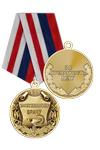 Медаль «Заслуженному врачу» с бланком удостоверения