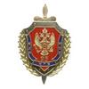 Знак «95 лет ВЧК-КГБ-ФСБ»