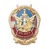 Знак «25 лет АОСН г. Новосибирск»