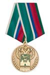 Медаль «30 лет Краснодарской Таможне» с бланком удостоверения